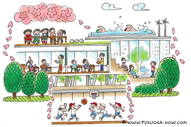 Hakata Elementary School: Open to the Community