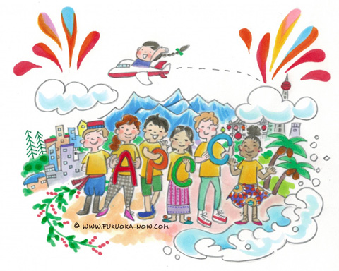 Asian-Pacific Children's Convention in Fukuoka