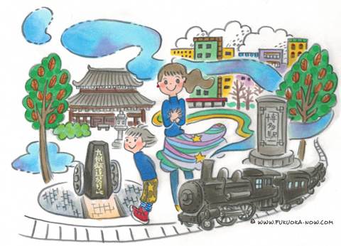 Dekimachi Park: Birthplace of the Kyushu Railway