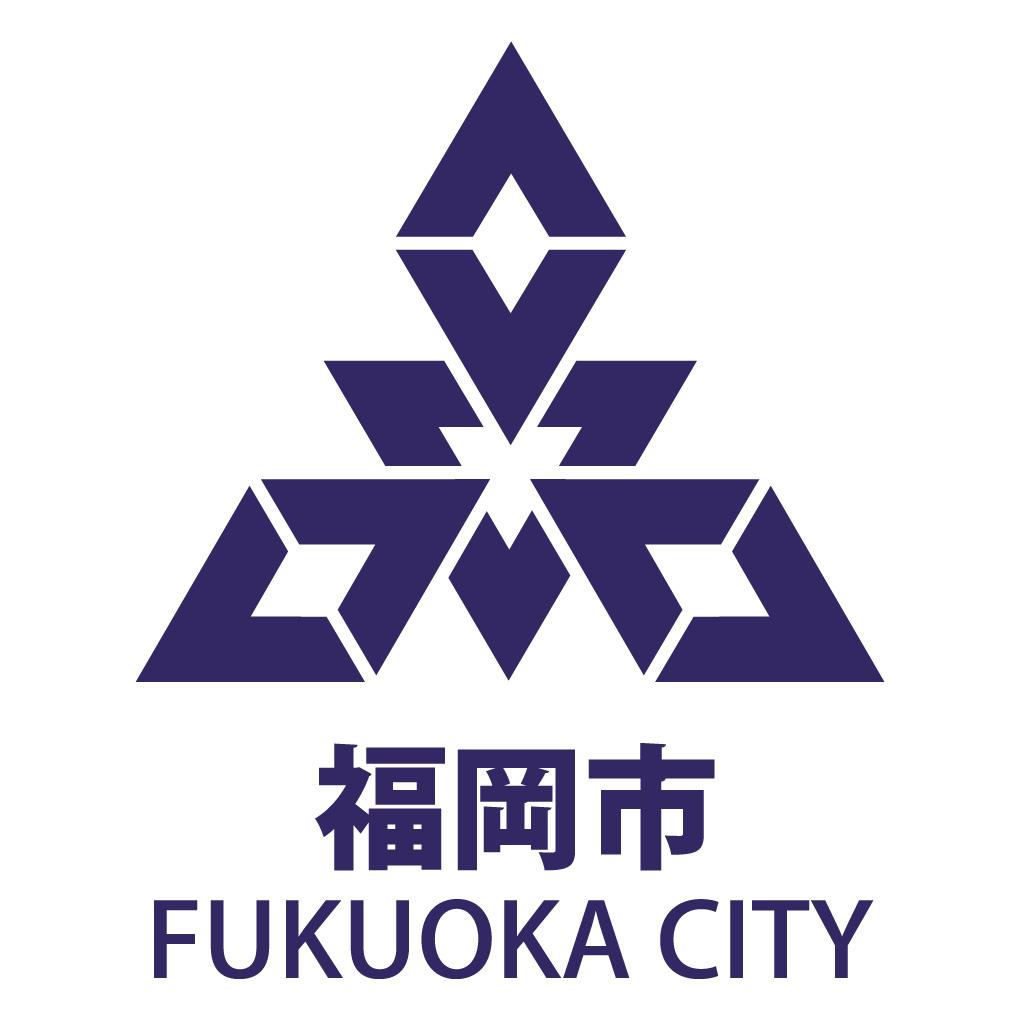 福岡市のライン公式アカウントのご紹介ページです。