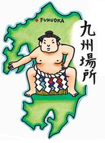 Sumo Season in Fukuoka Picture