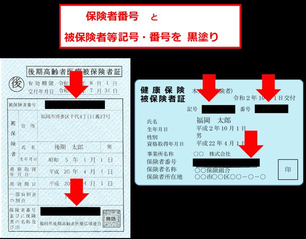 免許 証 住所 変更 福岡 市
