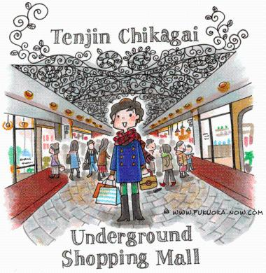Tenjin Chikagai: A European-themed Shopping Arcade image