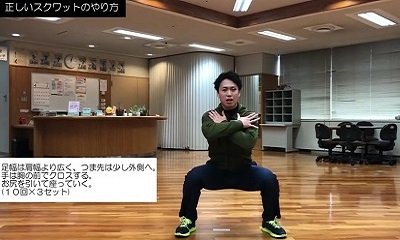 youtube:正しいスクワットのやり方中級編