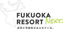 FUKUOKA RESORT NEXT トップページ